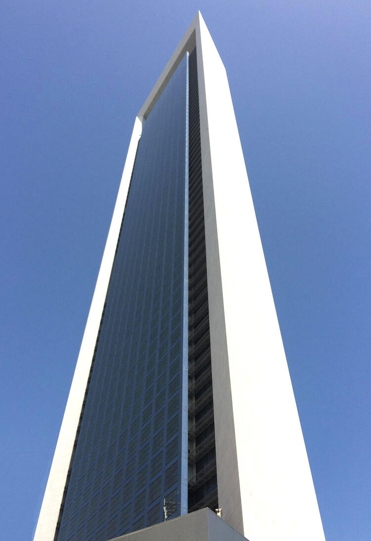abu-dhabi-national-oil-company-building-1.jpg